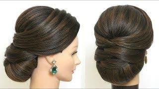 New Hair Bun Hairstyle For Wedding. Bridal Hairdo Tutorial