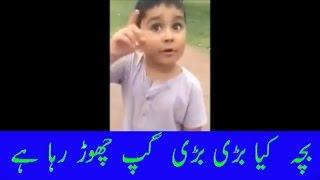 Funny cute baby conversation with his baba | Whatsapp funny videos 2016 |