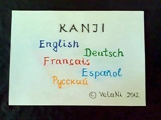 Kanji funny world video 4