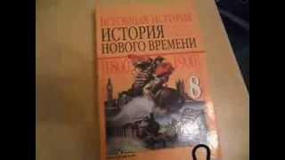 Учебник из будущего