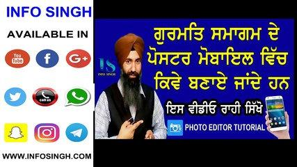 Mobile De Vich Background Kive Banaya Janda He || photo editor tutorial