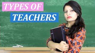 Types of Teachers   Laughing Ananas   Latest Funny Videos