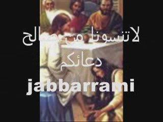 أخلاق يسوع بن الزنا في الكتاب المقدّس !! وسام الجزء الثاني