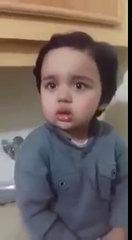 Cutest Pakistani Baby Crying - Funny Video