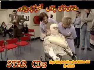 Babu Gee Pashto Dubbind Funny....Loba Da Mangi Da Part-1......Funny Dubbing Pashto Songs And Videos