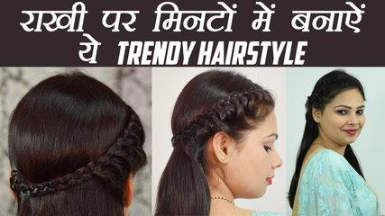 Hairstyle:  French braid Half Up tutorial | Raksha Bandhan Hair Style | Boldsky