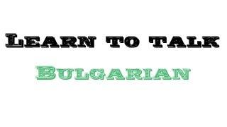 Learn To Speak Bulgarian Language