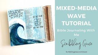 Bible Journaling With Me- Mixed Media Ocean Wave Tutorial- Beginner Friendly!
