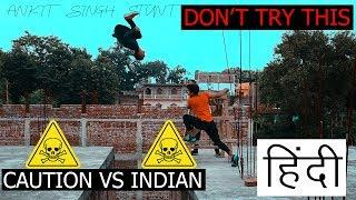 how to do backflip in 5 minutes in hindi/backflip tutorial in hindi/backflip in easy way in hindi