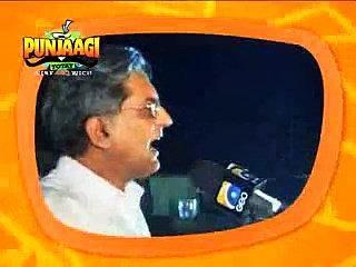 Tezabi Totay Punjabi Totay Classic Funny 62