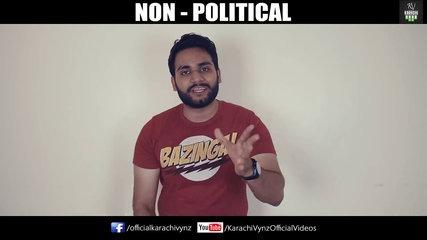 TYPES OF VOTERS IN PAKISTAN   FUNNY VINES