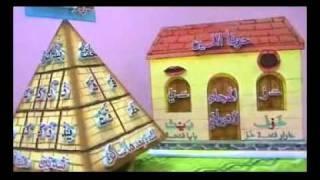 معرض الوسائل التعليمية للغة العربية
