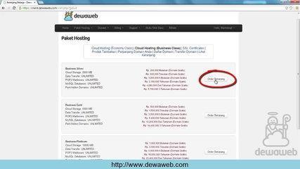 Dewaweb Client Area Tutorial Cara Order Hosting via Client Area