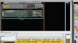 Record Micro Tutorial 17 With Hebrew Subtitles