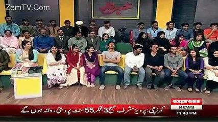 PMLN vs NAB, a very funny Song Sequence in Khabardar