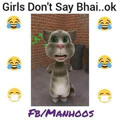 Funny Clip by Pakistani