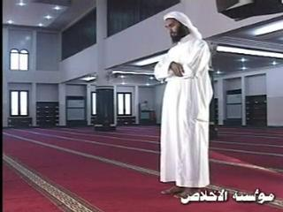 COMMENT PRIER EN ISLAM صلوا كما رأيتموني أصلي - كيف أصلي 2/4