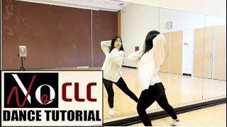 CLC(씨엘씨) - 'No' - Lisa Rhee Dance Tutorial