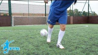 Learn Advanced Back Heel + Trick Shot - STRskillSchool