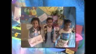 تفعيل برنامج اللغة العربية بمدرسة ابتدائية المضايا للبنات