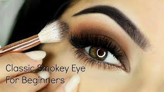 Beginners Smokey Eye Makeup Tutorial | Parts of the Eye | How To Apply Eyeshadow