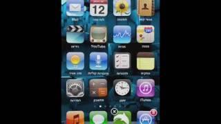 סנכרון אנשי קשר, יומן ודואר אלקטרוני של Gmail עם IPhone
