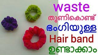 Hair band tutorial malayalam