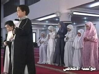COMMENT PRIER EN ISLAM صلوا كما رأيتموني أصلي - كيف أصلي 4/4