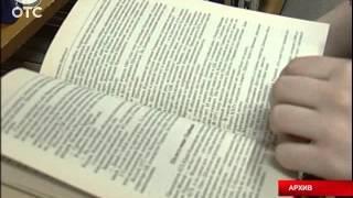 Владимир Путин рекомендовал издать новые учебники по истории России