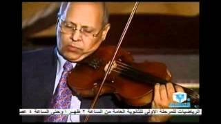 دروس تعليم الموسيقى العربيه الفيولا  1 (arabic Music Lessons  )