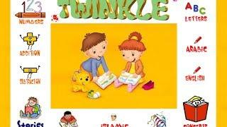 برنامج Twinkle التعليمي لرياض الأطفال