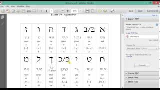 Hebrew Tutorial In Malay (Basic Alephbet)