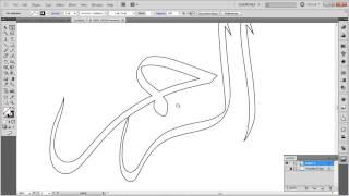 Adobe Illustrator Tutorial - Tracing Arabic Calligraphy Word - Ar-Rahman