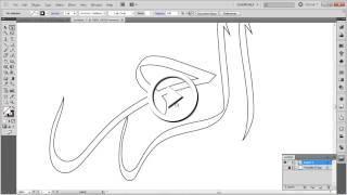 Adobe Illustrator Tutorial - Tracing Arabic Calligraphy Word