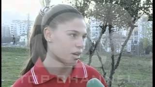 Taekwondo Dinamo Club Albania