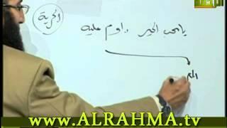 البرامج التعليمية   اللغة العربية   الاستاذ احمد منصور   27   2  2014