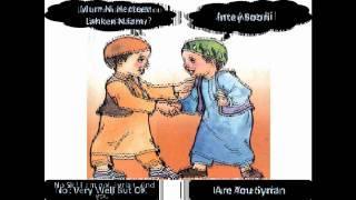 Spoken Arabic(Beginners)