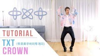 TXT - 'CROWN' Dance Tutorial (Explanation + Mirrored) | Ellen and Brian