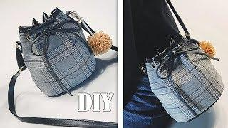 DIY CROSSBODY BAG FASHION DESIGN // Cute Purse Bag Tutorial Easy From Scatch