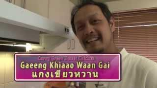 Thai Ties: Chiang Mai, E11/P3 Green Curry Tutorial