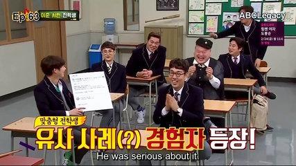 Knowing Bros - Heechul Funny and Savage Moments Part 4