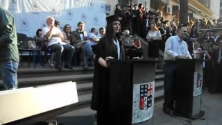 Rigina Ovakimian, Ilias Saxelmwipo Universitetis Gamosashvebi Saxamo2012, Graduation 2012