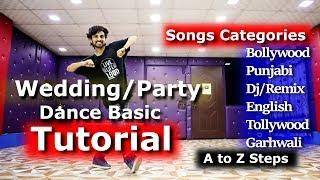 Wedding Dance / Party Dance Tutorial for Beginners Hindi | All Categories songs |  Ajay Poptron