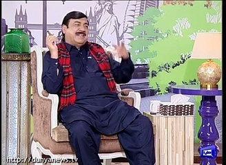 Sheikh Rasheed NEW funny Parody by Azizi on Panama!