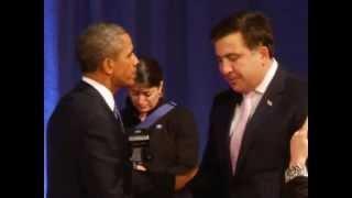 Mikheil Saakashvili Met With Barack Obama  მიხეილ სააკაშვილი ბარაკ ობამას შეხვდა