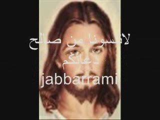اخلاق يسوع بن الزنا في الكتاب المقدس وسام الجزء الرابع