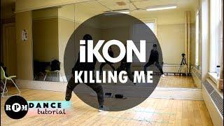 "iKON ""KILLING ME"" Dance Tutorial (Pre-Chorus, Chorus)"