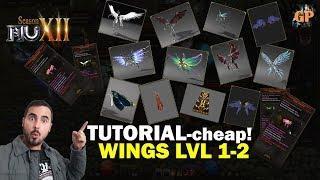 Cheap Tutorial Wings lvl 1 & lvl 2 - Muonline Webzen S12P2