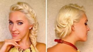 French Fishtail Braid Hairstyles For Medium Long Layered Hair Tutorial Messy Updo For Everyday