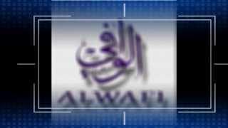 طلاب #برنامج_الوافي لتعليم اللغة العربية و العلوم الشرعية